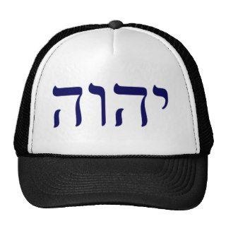 YHWH Blue Tetragrammaton Hats