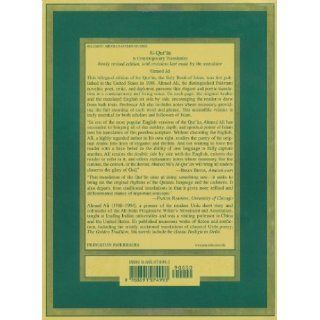 Al Qur'an: A Contemporary Translation.: Ahmed Ali: 9780691074993: Books