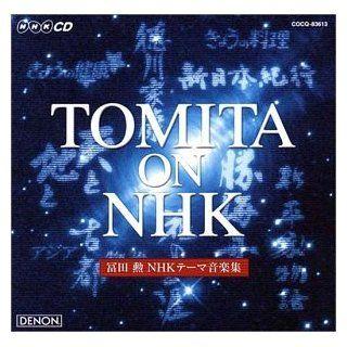 AKIRA TOMITA: Music