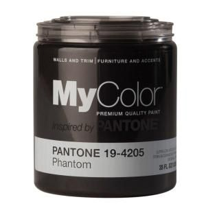 MyColor inspired by PANTONE 19 4205 35 oz. Eggshell Phantom Self Priming Paint DISCONTINUED 18002