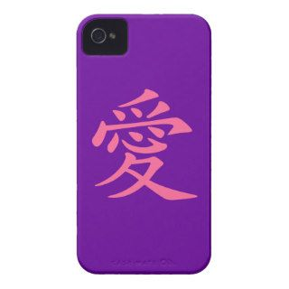 Purple and Pink Chinese Love Symbol iPhone 4 Case