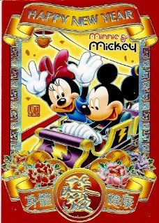 6 Mickey & Minnie Mouse riding in roller coaster   Disney   Happy New Year Lucky Red Envelope   Chinese Money Envelope   Happy Chinese New Year   Lai See Hong Bao