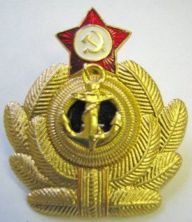 Russian Military Army Navy Anchor * Hat Pin Star Cap Badge Kokarda * xm.Anchor