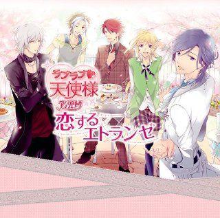 LOVE LOVE TENSHI SAMA ANGELIQUE KOISURU ETRANGE: Music