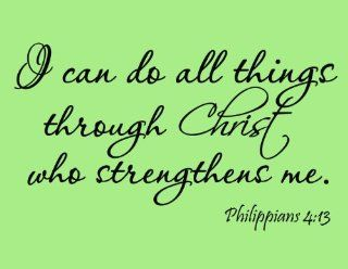 I Can Do All Things Through Christ Who Strengthens Me Philippians 4:13 Wall Decal Bible Scripture Christian Wall Art Quote Lettering Mural   Wall Decor Stickers