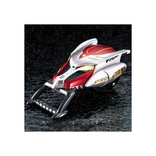 Kamen Rider RYUKI DX Drag Visor: Toys & Games