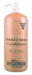 TO PLAN Natural & Amino Conditioner Health & Personal Care