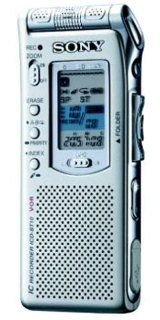 Sony ICD ST10 Digital Voice Recorder with Voice To Print Compatibility Electronics