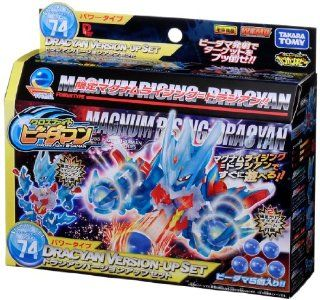 Takara Tomy (Japan) Cross Fight B Daman eS CB 74 Dracyan Version Up Set (japan import): Spielzeug