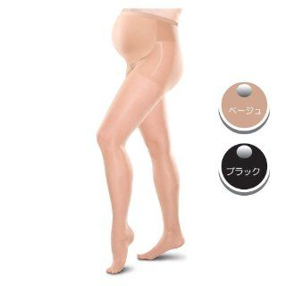 Mild Compression Sheer Maternity Pantyhose Size / Color: X Large / Black: Health & Personal Care