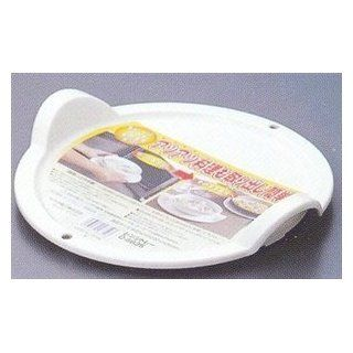 Japanese Plastic Microwave Bowl Plate Holder Tray #3503 Kitchen & Dining