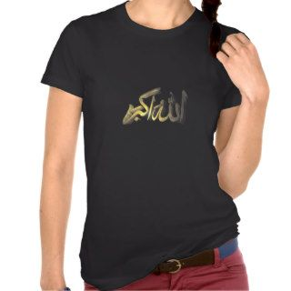Golden 3d Allahu Akbar Islamic calligraphy design T Shirt