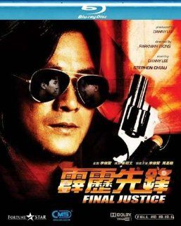 FINAL JUSTICE   HK 1988 Action movie BLU RAY (Region A) Stephen Chow, Danny Lee (English subtitled): Sing Chi Stephen Chow, Hsiu Hsien Danny Li, Pak Man Wong: Movies & TV