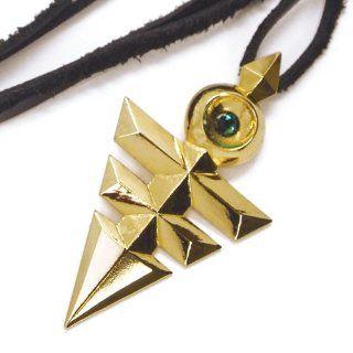 Yu Gi Oh! Zexal   King's Key Pendant: Toys & Games
