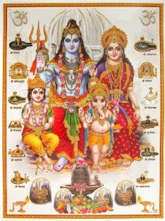 Lord Shiva / Shree Shankar / God Shiva with Parvati, Ganesha and Kartikeya / Mahadev Poster (Size: 12X16 Inches Unframed)