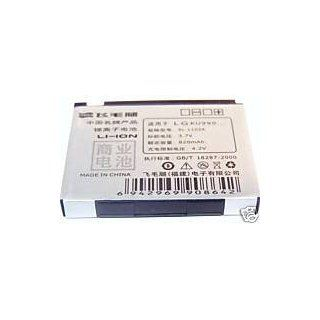 Compatible battery for LG Ku 990 ke 998 LG, LG Ku 800, LG kw838.: Cell Phones & Accessories