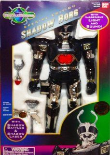 "Big Bad BeetleBorgs Special Edition 12"" Shadow Borg Toys & Games"
