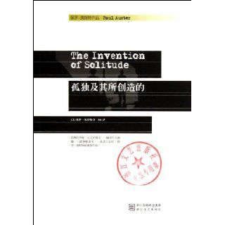 The Invention of Solitude (Chinese Edition): Bao Luo.Ao Si Te: 9787533934026: Books