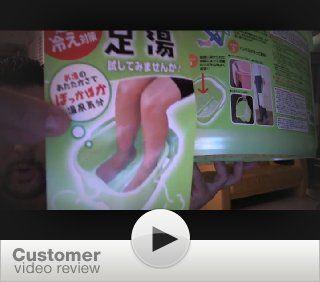 Green Foot Detox Massage Spa Bucket #0012   Electric Foot Massagers