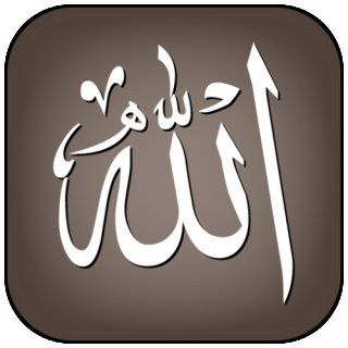 Allah 99 Names With Audio Free: Appstore for Android