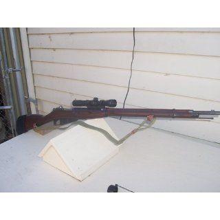 NcStar Mosin Nagant Rifle Sling (AAMNS) : Gun Slings : Sports & Outdoors