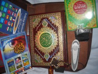 Islamic Electronic Digital Holy Quran Koran Qu'ran Reader Pen 5 Recitations 7 Translations English Urdu Bahasa Malay: Koran: Everything Else