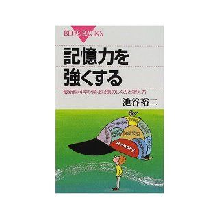 Epidemiological approach to enhance the quality of research   design of medical research (1997) ISBN: 4872670361 [Japanese Import]: 9784872670363: Books