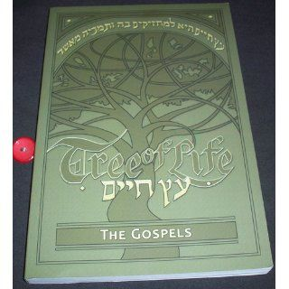 Tree of Life Bible: The Gospels (Messianic Jewish Family Bible Project): Messianic Jewish Family: 9780768437195: Books