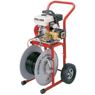 Streetfighter 2600, 2.3GPM Quick Disconnect Power Pressure Washer by