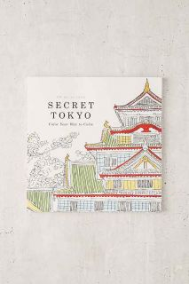 Secret Tokyo: Color You Way To Calm By Zoe de Las Cases