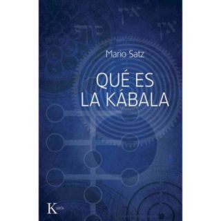 Que es la Kabala? / What is Kabbalah?